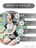 春夏晨跑步運動套裝女速干顯瘦瑜伽服專業健身房潮初學者 概念3C旗艦店
