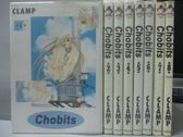 【書寶二手書T8/漫畫書_NSN】Chobits_全8集合售_CLAMP