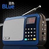 (交換禮物 聖誕)尾牙 SAST/先科T-50收音機老年老人迷你小音響插卡小音箱新款便攜式播放器