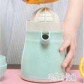 榨汁機 橙汁榨汁機手動壓橙子器簡易迷你炸果汁杯小型家用水果檸檬榨汁器 CP4901【宅男時代城】