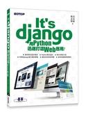 (二手書)It's Django:用Python迅速打造Web應用