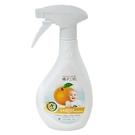 (防疫商品) 橘子工坊 制菌清潔噴霧450g