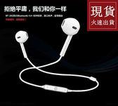 現貨 無線藍芽耳機 運動耳機 重低音 防汗 立體 雙聲道 耳掛式 耳塞 手機 迷你耳機-大小姐韓風館