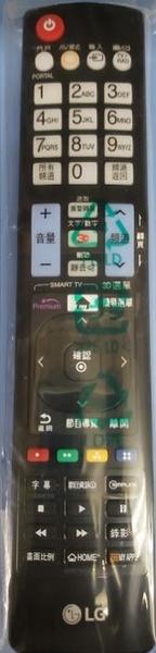 【 原廠配件LG 電視機遙控器 (液晶電漿適用) 】外觀會更變