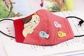 85折成人防曬口罩 日本卡通 日式純棉布藝開學季