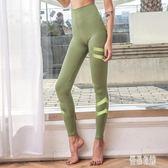 夏季新款運動休閒長褲女修身顯瘦彈力跑步健身褲透氣速幹鍛煉瑜伽褲女CY2269【優品良鋪】