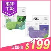 韓國 STEAMBASE 溫泉水蒸氣眼罩(5入/盒) 款式可選【小三美日】發熱眼罩 眼睛暖暖包 $249
