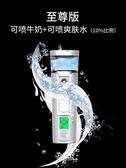 蒸臉器補水噴霧儀器家用加濕學生女便攜隨身小型充電蒸臉補水儀 雲朵走走