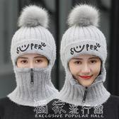 冬季帽子女帽子圍脖一體連體帽韓版潮騎車防風針織毛線帽加厚『獨家』流行館