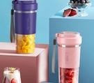 奧克斯榨汁機家用水果小型便攜式網紅榨汁杯電動充電迷你炸果汁機 優拓