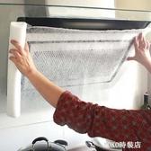 進口廚房油煙機吸油紙吸抽油煙機過濾網吸油紙家用牆面防油貼 KOKO時裝店