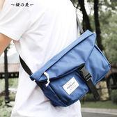 防水材質胸包斜背包郵差包