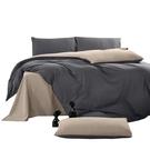 床包組 純色床上用品1.5純棉磨毛床單被套三件套1.8米床笠全棉網紅四件套