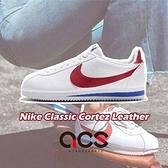 Nike 阿甘鞋 Wmns Classic Cortez 復古慢跑鞋 白 藍 紅 OG 女鞋【ACS】807471-103