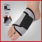 (特價出清) 謢腳踝謢脚腕 運動扭傷防護 保暖籃球跑步 (1雙入)【AF02192】99愛買小舖
