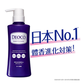 DEOCO 白泥淨味沐浴乳350ML