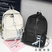 校園雙肩包背包旅行背包學生書包