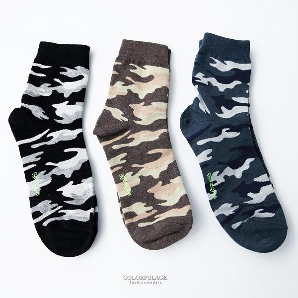 襪子 流行軍式迷彩中筒長襪 男襪 柒彩年代【NRSM2】