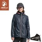 【Wildland 荒野 女 15D天鵝絨防風保暖外套《迎賓藍》】0A82919/連帽外套/風衣/運動外套