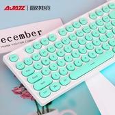 有線鍵盤 黑爵AK325鍵盤背光有線游戲電腦臺式家用女生圓鍵朋克 WJ【米家科技】