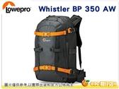 羅普 Lowepro Whistler BP 350 AW 惠斯樂 後背包 350 AW 公司貨 L89