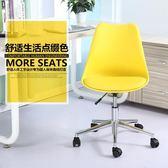 北歐升降電腦椅家用小巧辦公椅子小型現代小轉椅簡約學生椅書桌椅WY 【好康八九折】