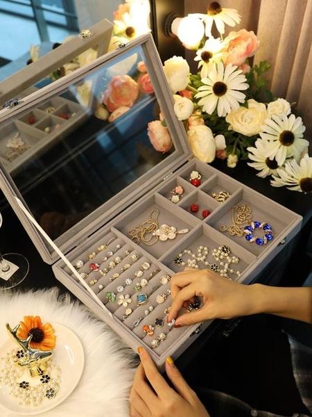 首飾收納盒 防塵耳釘項鍊發飾手鍊戒指飾品耳環展示架結婚禮物