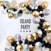 派對商品 氣球乳膠先鋒大理石紋瑪瑙球網紅ins生日聚會周歲國慶節佈置 polygirl