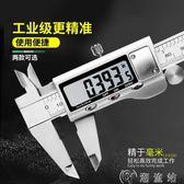 卡尺  游標卡尺高精度數顯電子卡尺高精度不銹鋼0-150-200-300mmCY潮流站