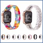 彩繪石錶帶 Apple Watch Series 錶帶 S6錶帶 S5錶帶 1234代 蘋果錶帶 38mm 40mm 42mm 44mm