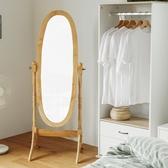 北歐 鏡子 立鏡 全身鏡 木 鏡【I0090】Gavin古典橢圓立鏡(2色) 收納專科