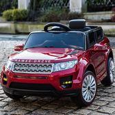 兒童電動車四輪遙控充電汽車可坐人男孩女孩寶寶雙驅可坐玩具童車 WE1008『優童屋』