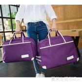 折疊手提旅行包男女裝衣服大容量行李包防水旅行袋旅游健身待產包『快速出貨』