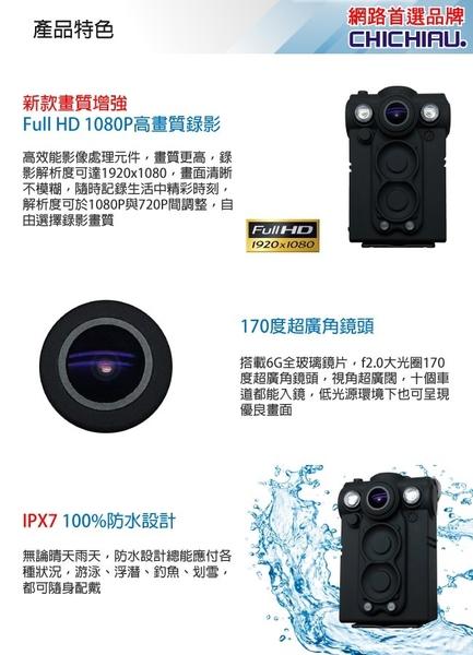HD 1080P 超廣角170度防水紅外線隨身微型密錄器(64G)