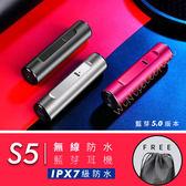 S5 觸控式迷你4D雙耳磁吸 tws 藍芽5.0分離式藍芽耳機 收納充電艙 IPX7防水 單雙耳 無線 迷你 S2 [ WiNi ]