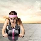 回彈健腹輪腹肌輪巨輪靜音初學者女馬甲線減肚子家用健身輪男訓練CY『新佰數位屋』