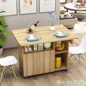 桌子折疊餐桌家用多功能經濟小戶型4人吃飯伸縮宜家簡易廚房飯桌【帝一3C旗艦】YTL