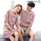 兩件套韓版情侶睡衣短袖吊帶居家服