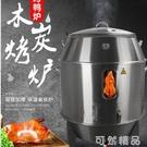 木炭90型雙層80商用烤鴨爐帶視窗叉燒吊爐燒臘雞鵝羊排不銹鋼 可然精品