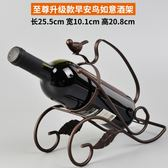 歐式紅酒架創意葡萄酒架子現代鐵藝擺件時尚簡約酒瓶架家用酒架