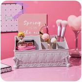 復古歐式粉色少女心收納盒桌面化妝品收納置物架簡約公主宿舍家用【全館免運】