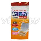 西川 PIP BABY 離乳調理盒 /分裝儲存盒 -大100ml