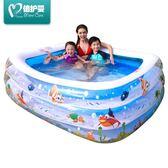兒童游泳池充氣家庭嬰兒成人家用寶寶加厚小孩浴盆泳池 igo