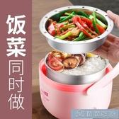 電飯煲 加熱飯盒電熱保溫可插電上班族雙層便攜煮菜蒸飯器電飯盒 - 俏俏家居
