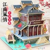 江南水鄉徽派中國風古建築木質手工製作模型成人立體拼圖3玩具 奇思妙想屋
