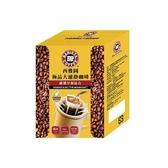 《西雅圖》極品大濾掛咖啡(嚴選早餐綜合)10g*8【愛買】