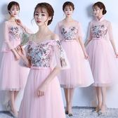 伴娘禮服女粉色蕾絲伴娘服姐妹團學生洋裝派對小禮服千千女鞋