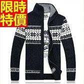 毛衣美麗諾羊毛外套-時尚寬鬆立領男開襟針織衫4色64k17[巴黎精品]