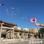 泡泡機 大泡泡機泡泡器電動玩具女孩七彩兒童全自動吹泡泡槍神器 薇薇家飾