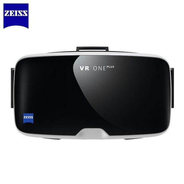 ZEISS德國蔡司VR虛擬現實眼鏡頭戴式智慧游戲頭盔IOS安卓通用   蘑菇街小屋 ATF